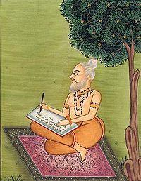 Rama - Wikipedia, the free encyclopedia