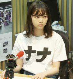 Nishino Nanase is better than you