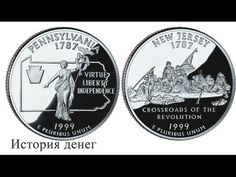 Ютуб коллекции монет 2 копейки 1871 года ем цена