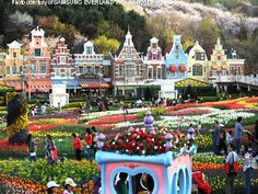 Everland Theme Park (South Korea)