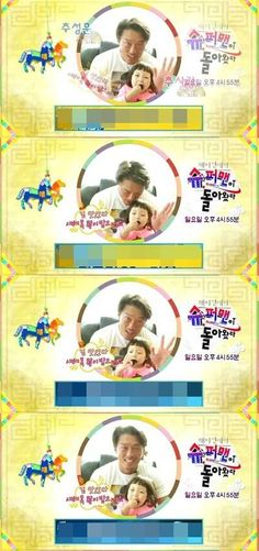 Choo Sung Hoon and his daughter Choo Sarang wish you a Happy Lunar New Year!  Read more: http://www.allkpop.com/article/2014/01/choo-sarang-puts-on-another-eating-broadcast-during-her-lunar-new-year-greeting#ixzz2s0M8OVp6  Follow us: @allkpop on Twitter | allkpop on Facebook