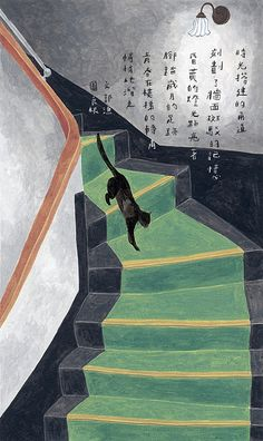 鄉間小路四月號-s by Ra Ra S' Va - black cat illustration Japan Illustration, Cat Illustrations, I Love Cats, Crazy Cats, Black Cat Art, Black Cats, Asian Art, Japanese Art, Oeuvre D'art