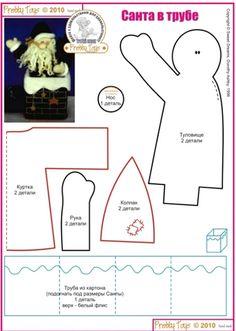 CLUB DE LAS AMIGAS DE LAS MANUALIDADES (pág. 690) | Aprender manualidades es facilisimo.com