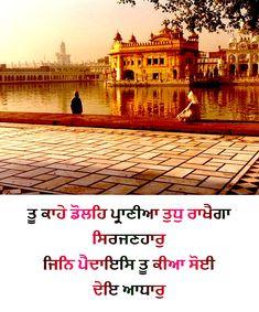 Sikh Quotes, Gurbani Quotes, True Quotes, My Birthday Status, Gud Thoughts, Shri Guru Granth Sahib, Trust God, Blessings, Pray