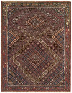 From tribal rugs to city oversize carpets. Persian Carpet, Persian Rug, Rugs On Carpet, Carpets, Magic Carpet, Mosaic Designs, Carpet Design, Tribal Rug, Diamond Design