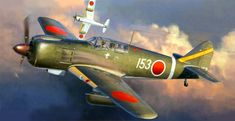 Kawasaki Ki-100 Koh Type 5 Fighter (Hasegawa box art)
