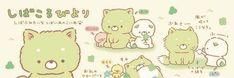 green cute header join discord pls