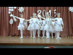 "Танец ""Звездочки"" - YouTube Christmas Dance, Girl Dancing, Diy And Crafts, Musicals, Flower Girl Dresses, Teaching, Wedding Dresses, Youtube, Amazing Facts"