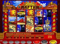 Игровые автоматы бесплатно золото партии скачать игровые автоматы русская рулетка на компьютер
