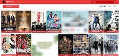 ◤不用Download, 免費線上看電影!◢ 無論是DC、Marvel還是港陸台『新舊戲』統統有! - COCO01 Watch Drama Online, Dramas Online, Filter, Polaroid Film, Baseball Cards