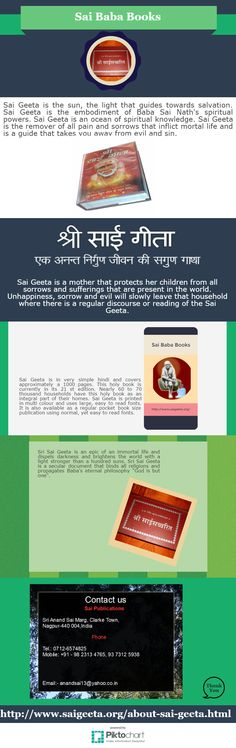 Sai publications offering Calendars, Diary & Religious Books of shri sai baba in all over India. To purchase Call us 9823134765 or for online visit our website http://www.saigeeta.org/
