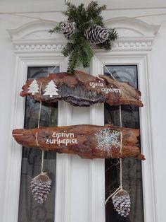 ΖΩΓΡΑΦΟΤΕΧΝΗΜΑΤΑ     από τη Θάλεια και τη Γεωργία     -    Painting and Crafting: Καλή και ευλογημένη χρονιά!