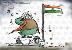 Every year, when the nation celebrates its Republic Day, with… India Country, National Days, Republic Day, 30 Day Challenge, Cartoon Art, Cartoons, Politics, Fish, Indian