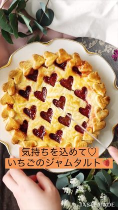 Valentine Desserts, Valentines Food, Sweets Recipes, Baking Recipes, Cute Food, Yummy Food, Delish Kitchen, My Favorite Food, Favorite Recipes