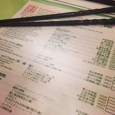 Dim Sum #DimDimSum #dimsum #hongkong #hk #dianxin #yamcha #best101 #點點心 #點心 #food #restaurant #wherechefseat #yumcha #bestdimsum