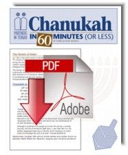 http://www.partnersintorah.org/jewish-holidays/chanukah