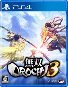 Amazon | 無双OROCHI3 - PS4 | ゲームソフト Ps4, Warriors Orochi 4, Games For Playstation 4, Katamari Damacy, Digital Story, Challenging Puzzles, Japanese Games, Dynasty Warriors, Songs To Sing