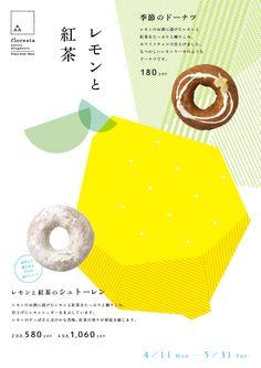 レモンと紅茶のシュトーレン [季節のドーナツシュトーレン] | ドーナツのフロレスタ | ネイチャードーナツ