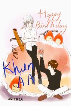 Happy birthday mah boy~ ^o^ Fun Comics, Cartoon Images, Webtoon, Happy Birthday, Fan Art, Anime, Ship, Towers, Sleeves