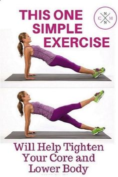 This One Simple Exercise Will Help Tighten Your Core And Lower Body #ThisOneSimpleExerciseWillHelpTightenYourCoreAndLowerBody