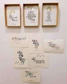 Caligraphy, Slogan, How To Draw Hands, Clip Art, Place Card Holders, Lettering, Frame, Korea, Picture Frame