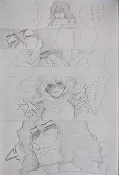Hero Academia Characters, My Hero Academia Manga, Boku No Hero Academia, Power Manga, My Hero Academia Eraserhead, Vampire Sphere, Shouta Aizawa, Hottest Anime Characters, Black Butler