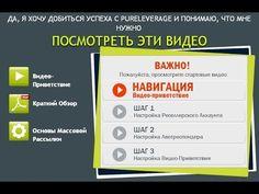 Стабильный заработок из дома для обычного человека: http://justinforce.info/video/?partner=Bonus24
