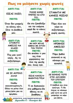 Holiday Party Discover 23 Clever DIY Christmas Decoration Ideas By Crafty Panda Parenting Advice Kids And Parenting Mommy Quotes Greek Language Preschool Education Kids Behavior School Psychology Kids Corner Great Words Parenting Advice, Kids And Parenting, Mommy Quotes, Greek Language, Preschool Education, Kids Behavior, School Psychology, Kids Corner, Raising Kids