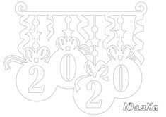 Expresso, Christmas Coloring Pages, Christmas Colors, Kirigami, Paper Cutting, Cricut, Symbols, Letters, Wall