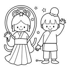 七夕 イラスト 無料 かわいい