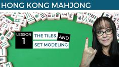 Learn how to play mahjong! This is Cantonese style using Hong Kong scoring. It's the quickest version to learn and the easiest way to play. Tabletop Board Games, Helping Others, Games To Play, Hong Kong, Tiles, Make It Yourself, Thoughts, Learning, Youtube