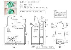 1560——青豆——宝宝双排扣翻领大衣 - ty - ty 的 编织博客