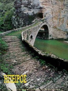 ΗΠΕΙΡΟΣ, Greece, 1992 Old Bridges, Cambodia Travel, Poster Ads, Sandy Beaches, Greece Travel, Travel Posters, Travel Guides, Vintage Posters, Deco