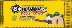 Το Φεστιβάλ Πόζαρ επιστρέφει για 8η χρονιά στο φαράγγι, ανανεώνοντας το ραντεβού του μαζί μας! Portal, Greece, Music Instruments, Culture, Greece Country, Musical Instruments