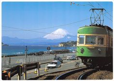 The World in my Mailbox (actually 2 Mailboxes): JP-459112 Enoden and Mount Fuji, Japan