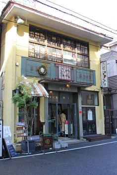 CAFE PAPIER (vaks papero), Otsunaka Street, Kobe, Japan