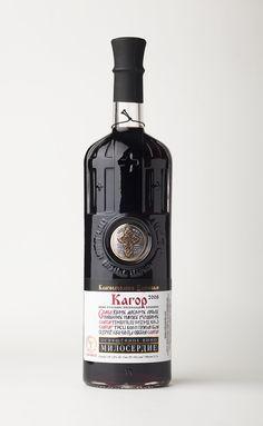 Bottle design, label design & naming by abracadabra. Wine Design, Bottle Design, Label Design, Worlds Of Fun, Wines, Vodka Bottle, Branding, Moldova, Sweet