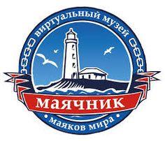 Resultado de imagem para lIGHTHOUSES IN rUSSIA