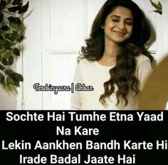 Harr roza badlte h irade ❤❤ziddi Girly Attitude Quotes, Girly Quotes, Maya Quotes, Life Quotes, Motivational Picture Quotes, Love Shayri, Qoutes About Love, Morning Greetings Quotes, Jennifer Winget