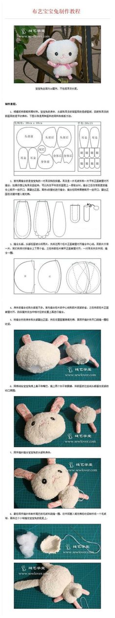 布艺宝宝兔制作方法 How to Make a Plushie Bunny, Free stuffed Animal Patterns with Printable Bunny Template