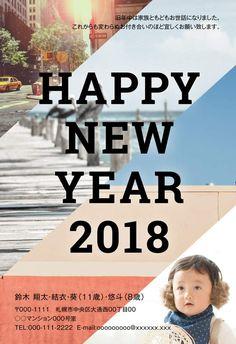デザイン全カタログ 年賀状なら年賀家族2018 <公式>サイト Happy New Year 2016, New Years 2016, Triangle Design, Japanese Poster, Logo Design, Graphic Design, New Year Card, Print Ads, Architects