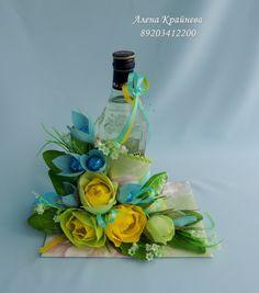 Gallery.ru / Фото #2 - Дарим подарки красиво - alena-vesna