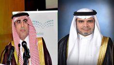 الأسباب الحقيقية لإقالة وزير التعليم السعودي , و علاقته بالإخوان المسلمين | المحمول | ملتقى الفكر الراقي