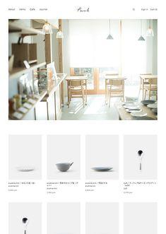 park Best Restaurant Websites, Restaurant Website Design, Restaurant Website Templates, Website Design Company, Park Restaurant, Japan Graphic Design, Japan Design, Ux Design, Layout Design