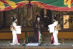 Kabuki Theater im Japan Reiseführer http://www.abenteurer.net/1994-japan-reisefuehrer/