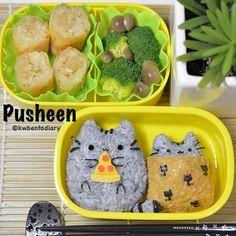 Karenwee's Bento Diary: The Cat Pusheen, Kawaii Bento, Cute Bento, Kawaii Cooking, Japanese Food Art, Bento Recipes, Bento Ideas, Lunch Ideas, Bento Box Lunch