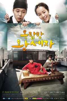 ROOFTOP PRINCE starring Park Yu-Chun and Han Ji-Min, Drama begin in the Joseon era Korea. Crown Prince Lee Gak (Park) wakes up to find his beloved wife has drowned. Along with 3 trusted vassals, the Prince begins to investigate her death and in a split second of time the 4 find themselves transported to present-day Seoul, to the rooftop home of Park Ha (Han). Park Ha takes her unexpected guest under her wings and teaches them of the modern world. Drama is hilarious and sweet. 5 Stars…