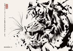 Drawing by Okazu Gravure Laser, Koi Art, Fu Dog, Japanese Tattoo Designs, Tiger Art, Tiger Tattoo, Tattoo Arm, Samurai Art, Animal Tattoos