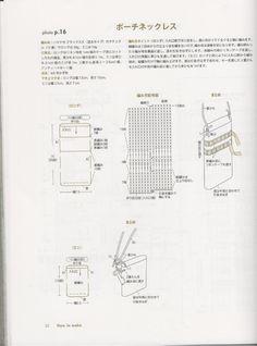 Tricotage_52.jpg