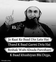 True quotes of true people's Islamic Inspirational Quotes, Best Islamic Quotes, Muslim Love Quotes, Quran Quotes Love, Beautiful Islamic Quotes, Ali Quotes, Religious Quotes, Wisdom Quotes, True Quotes